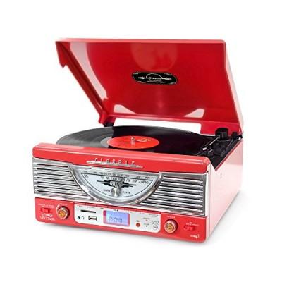 Pyle PTR8UR Retro Turntable with Vinyl-to-MP3 Encoding, USB & SD Memory Card Readers, AM/FM Radio, Aux (3.5mm) Input, MP3 Digital Audio File Playba...