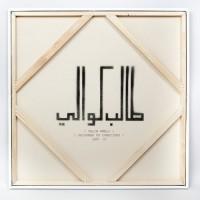 Prisoner Of Conscious [2 LP][Explicit]